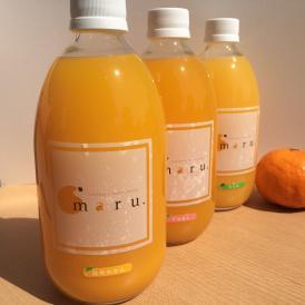 愛媛産柑橘をまるごと搾った100%使用したジュースです。