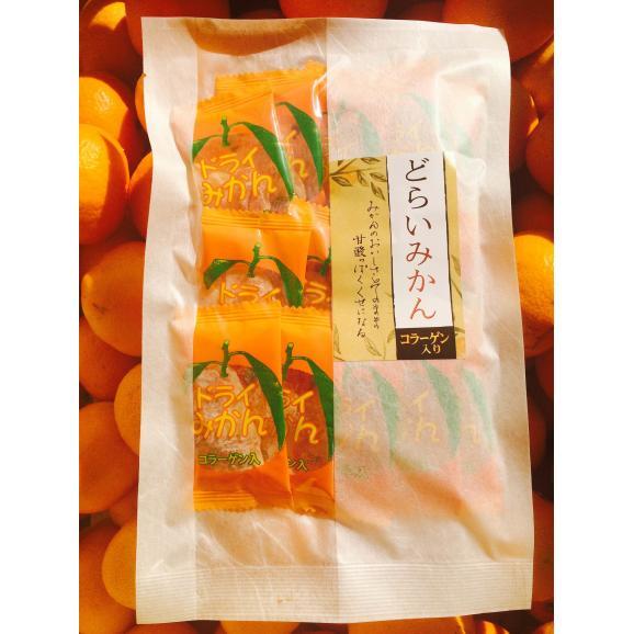 ドライみかん(個包装14個入り)2袋セット01