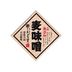 麦味噌 朱樽4kg