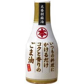 卓上用ごま油(太香)180g押し出し式密封ボトル