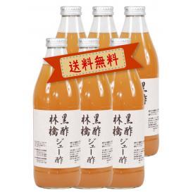青森県産りんご果汁に、人気の黒酢をブレンド