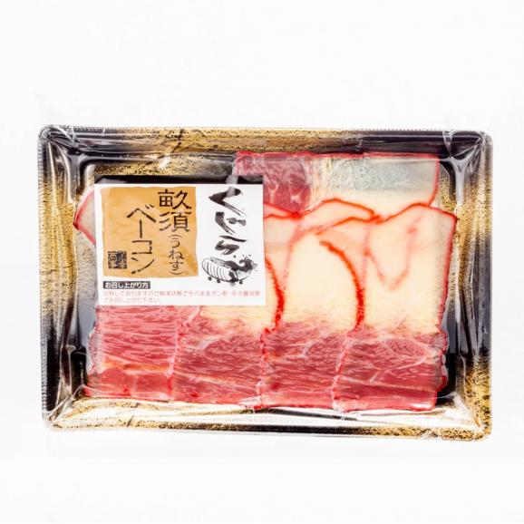 【送料込】鯨詰合せ(赤身刺身・畝須ベーコン)【下関三海の極味】04