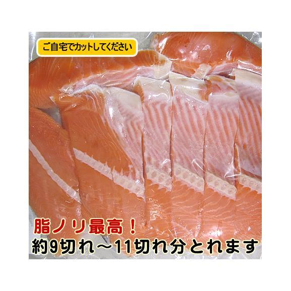 チリ産甘塩銀鮭片身(約1kg)1枚(真空パック)【お遣い物・お礼・ギフトに♪】【特別SALE】【ギンサケ】03