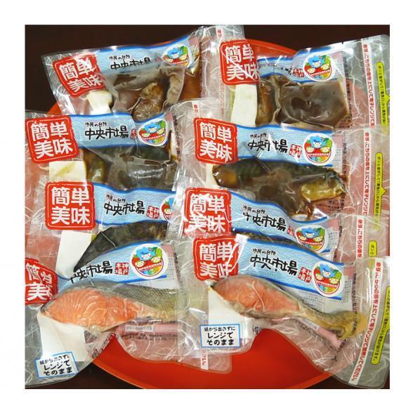 こだわりのお総菜。銀鮭の塩麹焼き(レンジアップ)02