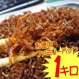 2018年春の新物 出荷開始!兵庫県 淡路産 無添加 いかなご釘煮 お得ファミリーパック 1kg