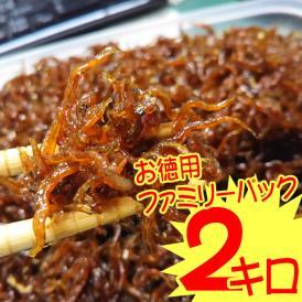 【送料無料】2020年春の新物 兵庫県 淡路産 無添加 いかなご釘煮 業務用 2kg【業務用】