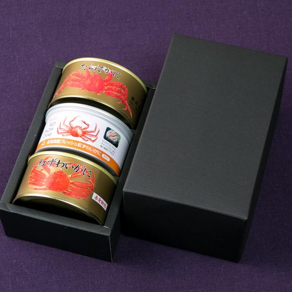 カニ缶詰バラエティセット Aセット04
