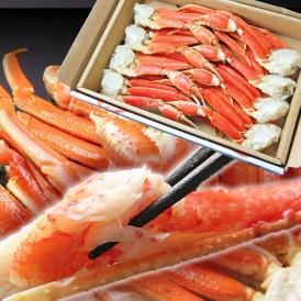 ズワイガニ足 2kg 蟹 かに カニ ずわいがに ズワイガニ ズワイ蟹 脚 ボイル お歳暮 ギフト
