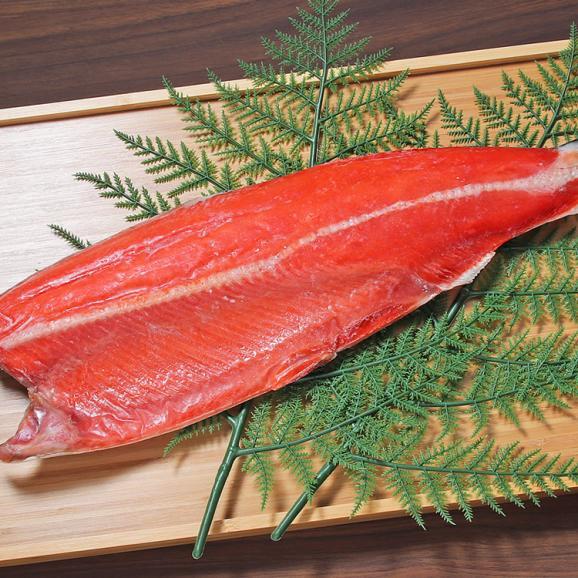 天然サーモン 紅鮭 寒風干し01
