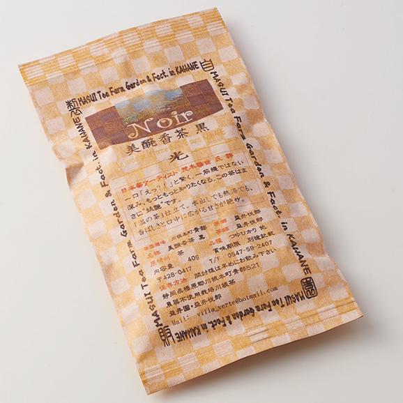 美醗香 温の茶 黒 NOIR02
