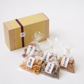 【ギフト】かりんとう小袋5種詰合せ「HAPPY 5」