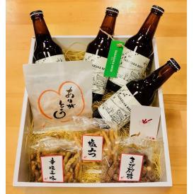 〔ぐるなび企画限定〕笹塚ビール&かりんとうセット
