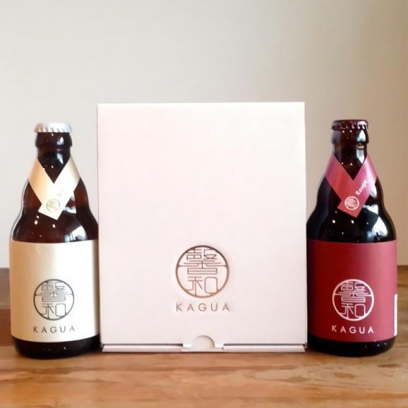 「馨和 KAGUA」Blanc & Rouge 2本セット