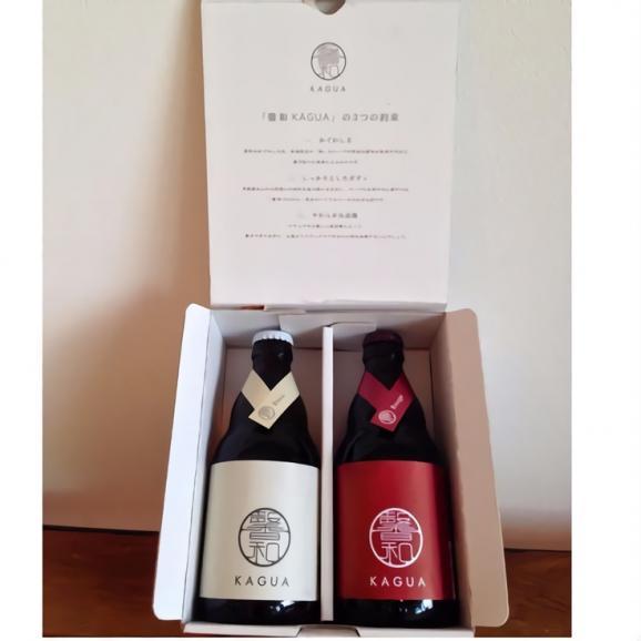 「馨和 KAGUA」Blanc & Rouge 2本セット 330ml × 2本02