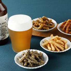 笹塚ビール&かりんとうセット