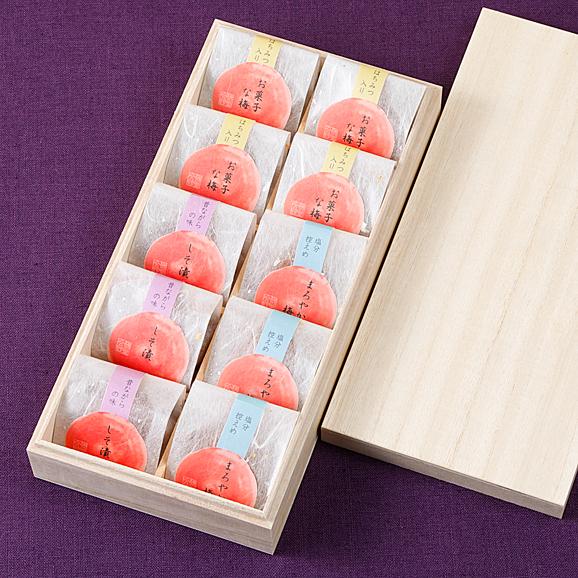 福井県産紅映3種食べ比べ04