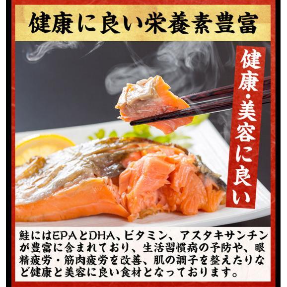 甘塩銀鮭 切り身 8切れ(定塩/約520g)【鮭/さけ/サケ/切身/送料無料/ますよね】04