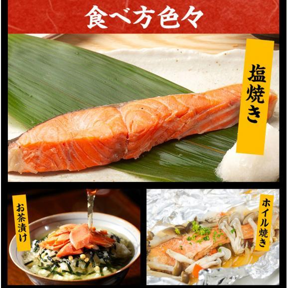 甘塩銀鮭 切り身 8切れ(定塩/約520g)【鮭/さけ/サケ/切身/送料無料/ますよね】05