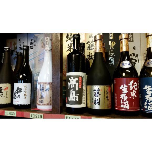 松の花 特別純米 高島 【720ml】03