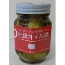 かき松島こうはオリジナル「牡蠣のオイル漬け」♪♪