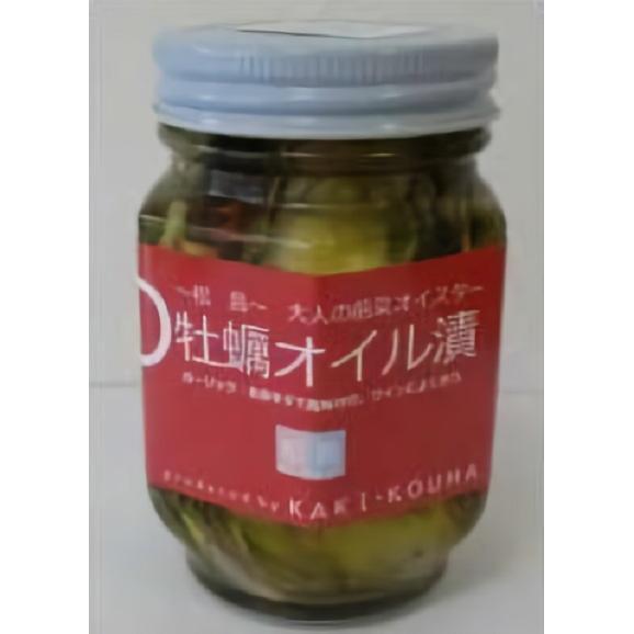 かき松島こうはオリジナル「牡蠣のオイル漬け」♪♪01