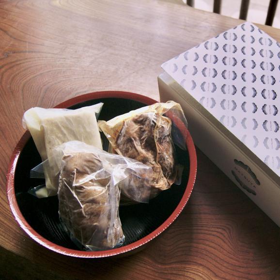【おうちごはん応援キャンペーン】 焼豚3種類おまかせセット【900g】05