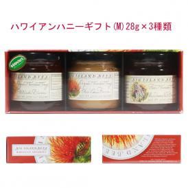 生蜂蜜 ハワイアンハニー・ギフトセット(M)【127g×3種類】