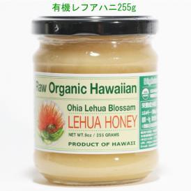 生蜂蜜 有機レフアハニー255g