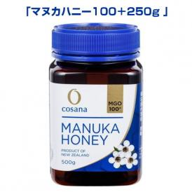 マヌカハニー コサナマヌカハニー MGO100 500g 1本 生はちみつ フトモモ科の低木のマヌカの小さな花から採られたハチミツです。
