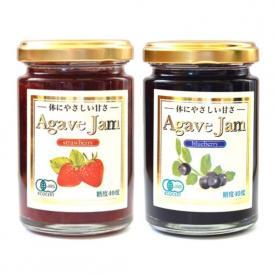 有機アガベジャムストロベリー140g+有機アガベジャムブルーベリー140g 果実を多く使用し果実感を大切にしています。果実の味、酸味と甘さを感じられる甘すぎないジャムです。