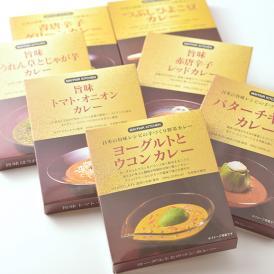 メイフェア 薬膳カレー テイスティングセット 送料無料/数量限定商品
