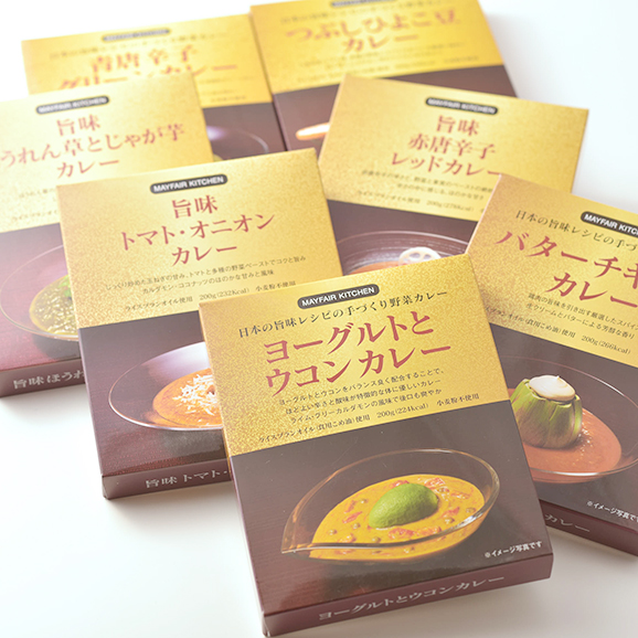メイフェア 薬膳カレー テイスティングセット 送料無料/数量限定商品01