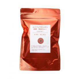 メイフェア 薬膳・美食カレー トマト・オニオン      5箱まとめ買いセット   送料無料/限定商品