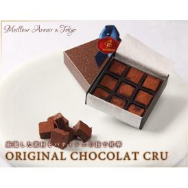 ORIGINAL CHOCOLAT CRU