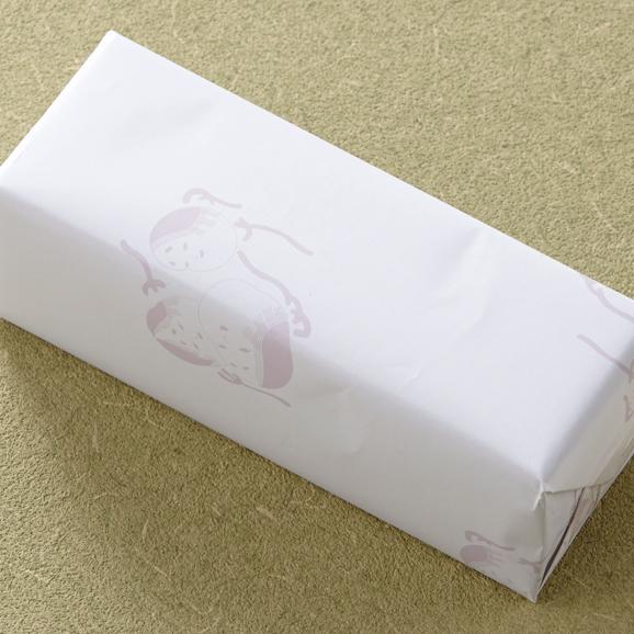 柚子こしょう 彩りセット PASTE03
