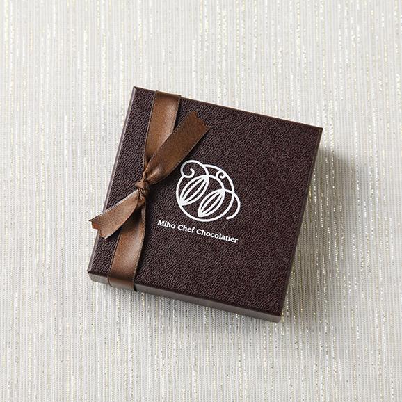 【送料無料】【1日限定5個】生ショコラ ダミエ 抹茶入り(9個入り)03