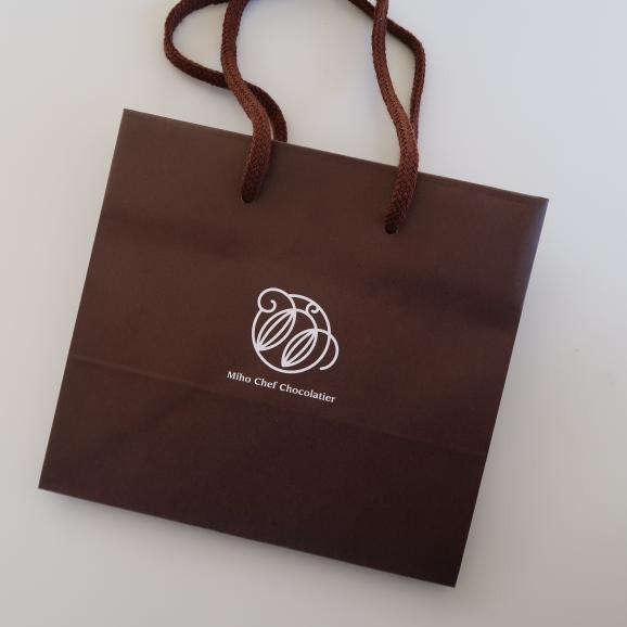 【送料無料・1日限定5個】作り立てをお届け!生ショコラ レクタングル05