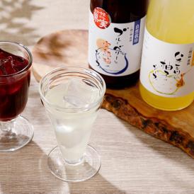 自然栽培のジュース 2本セット