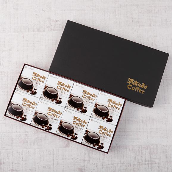 ミカド珈琲 コーヒーゼリー8個04