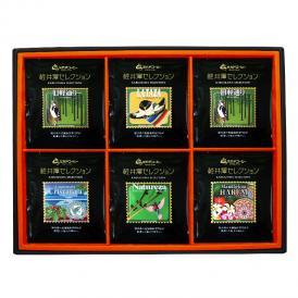 軽井沢セレクション ワンパックコーヒーギフト 24枚