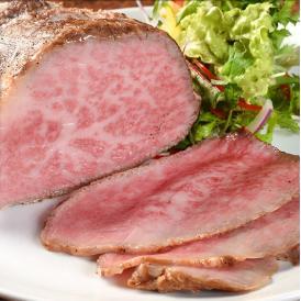 お肉の旨味・甘みを逃すことなく完全加熱、きれいなロゼ色に仕上げております。
