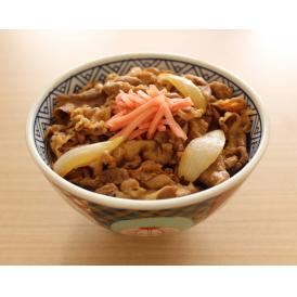 松山の牛丼といえば「三河家」。長年継ぎ足してきた甘口の優しいタレがご飯との相性が抜群です。