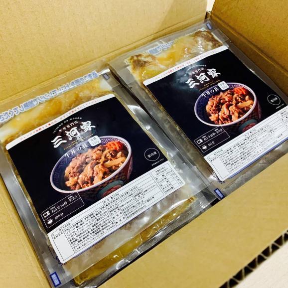 牛丼専門店 三河家監修 冷凍牛丼の具(大)170g×10パック04