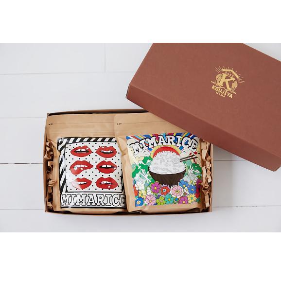 MIMARICE GIFT BOX 【750g×2】01