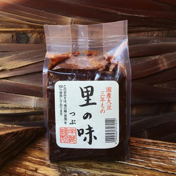 豆味噌 里の味 つぶ01