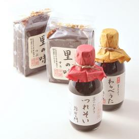 豆のたまり 豆みそセット 【200ml×2本 500g×2個】(グルテンフリー)