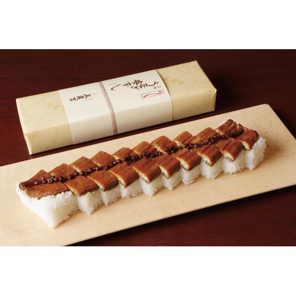 名物 うなぎ寿司01