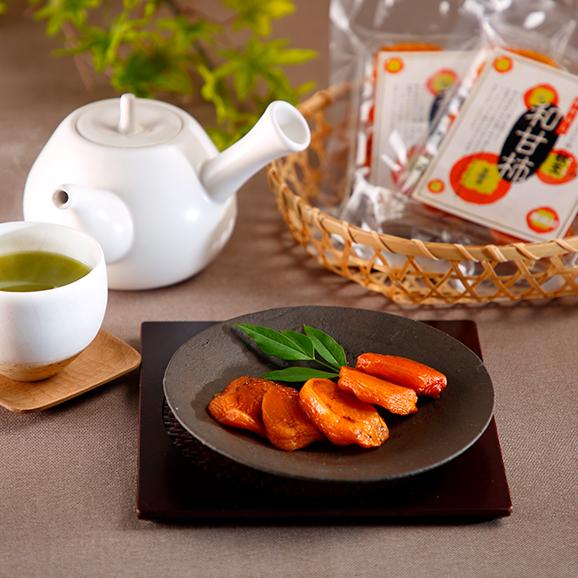 和甘柿(わかんし)4袋セット01