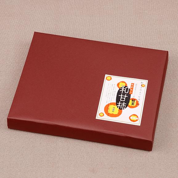 和甘柿(わかんし)4袋セット03