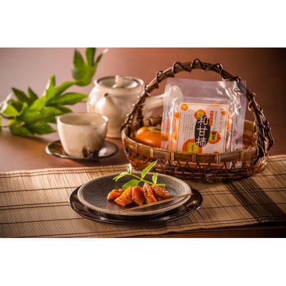 【お試し商品】和甘柿1袋70g01